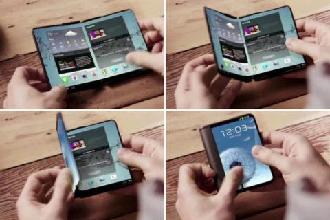 Πτυσσόμενο Smartphone