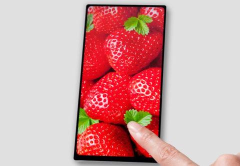 περίεργο iphone