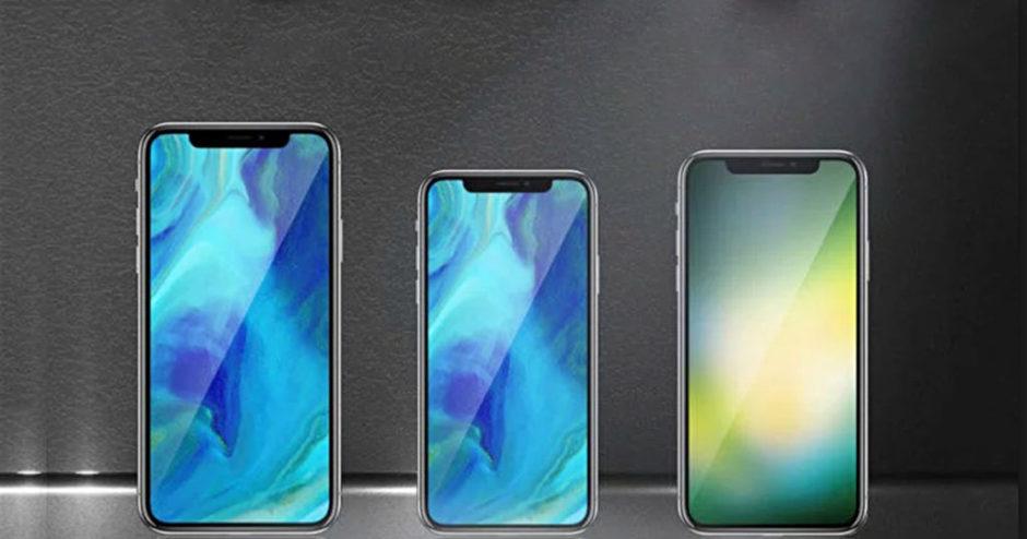 Νέο iPhone X