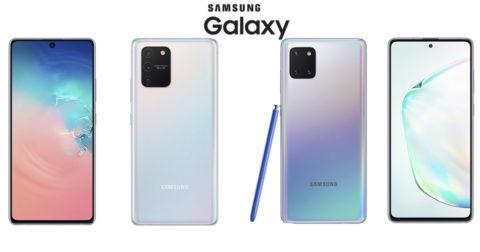 Samsung Galaxy S10 Lite & Note10 Lite: Ανακοινώθηκαν και κυκλοφορούν σύντομα!