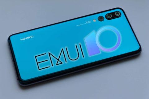 Αυτά είναι τα Huawei smartphones που θα αναβαθμιστούν σε Android 10 (EMUI 10)!