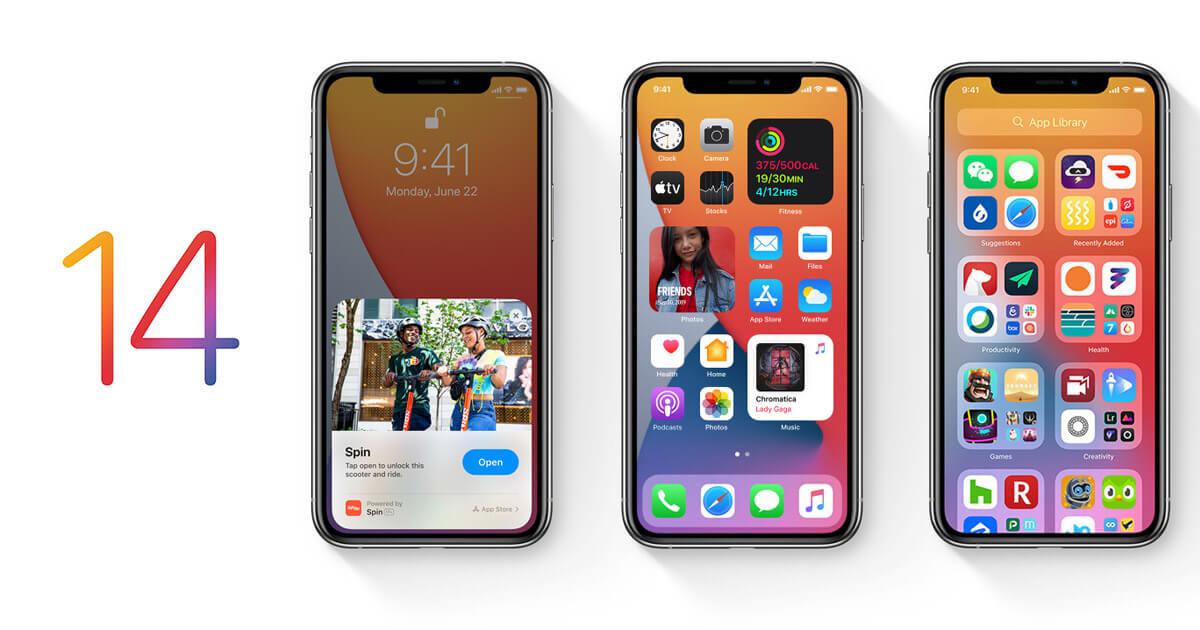 iOS 14: Είναι Πλέον Διαθέσιμο! (ΒΙΝΤΕΟ)