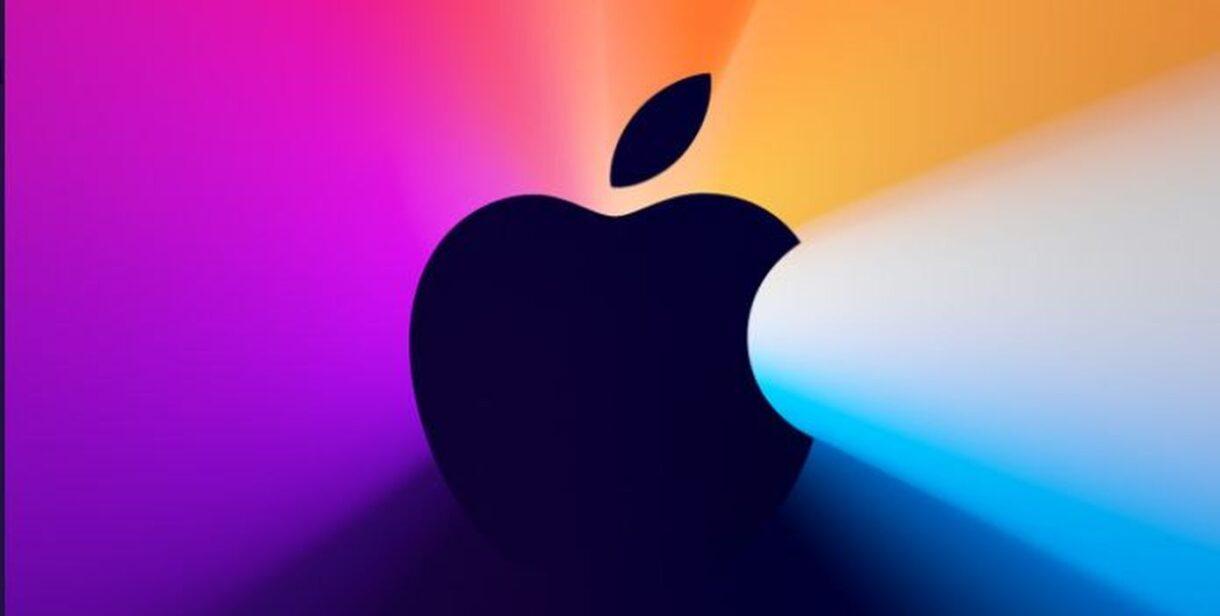 One More Thing: Το Event-Έκπληξη της Apple!