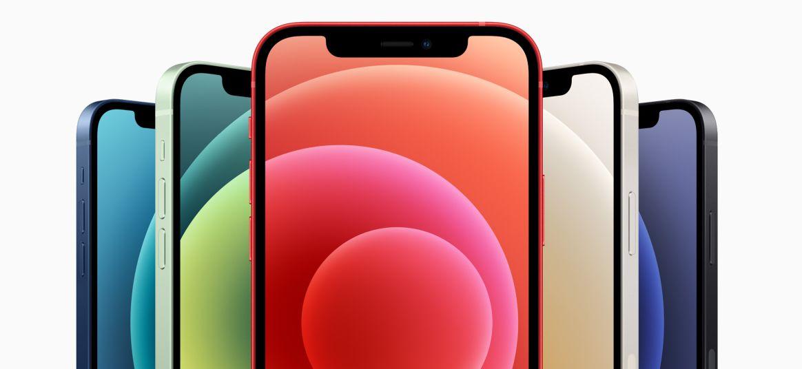 iPhone 12: Προβλήματα Οθόνης στο Μαύρο-Η Apple Απαντά (ΕΙΚΟΝΕΣ+ΒΙΝΤΕΟ)